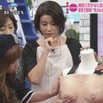 女性にとっては笑い事じゃないけどこんなん草不可避wwwTVで放送された乳がん特集が完全にエロ番組www