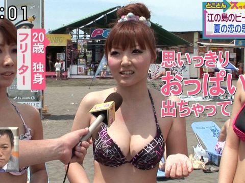 【TVおっぱいキャブ画像】TVで放送するには危険なおっぱいwww乳首が映らなくてもこの巨乳アピールはアウト!